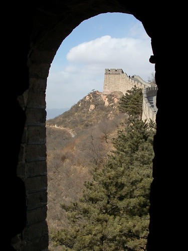 Great Wall through Guard Tower window