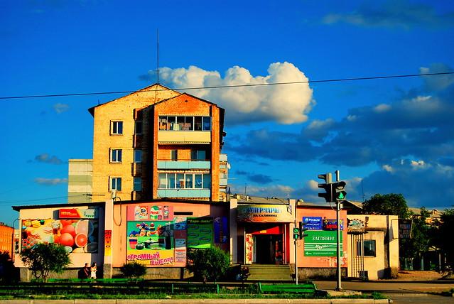 My grocery store in Kyzyl, Tuva, Siberia, Russia