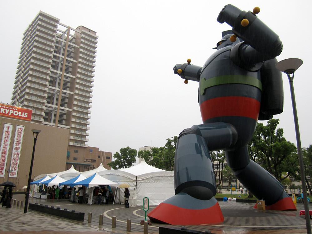 Gigantor03