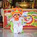 Cherng Talay Shrine, Phuket