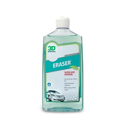 Water Spot Remover – 3D Eraser