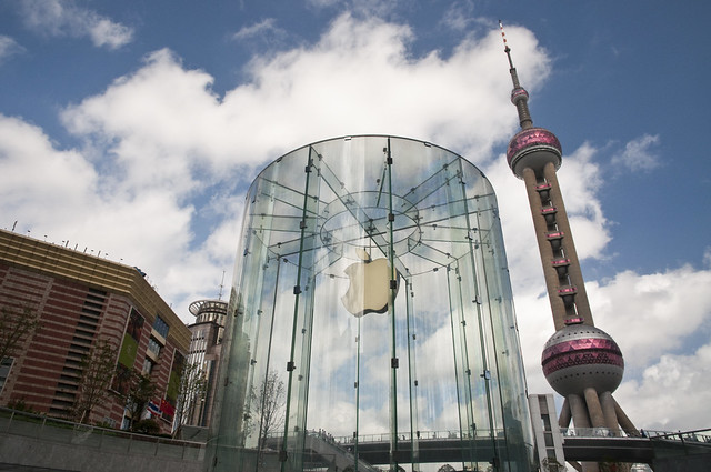 Shanghai's Apple Store