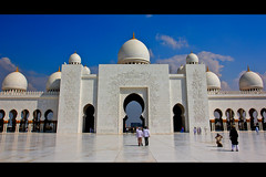 Sheikh Zayed's entrance