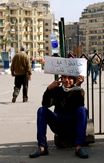 At the entrance of Tahrir