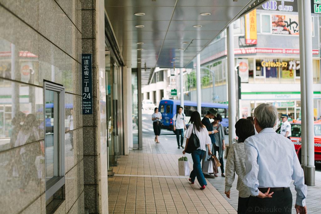 渋谷区道玄坂二丁目