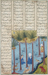 Laila visits Majnun in a palm grove by Asian Curator at The San Diego Museum of Art