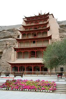 Entrance to the Mogao Caves