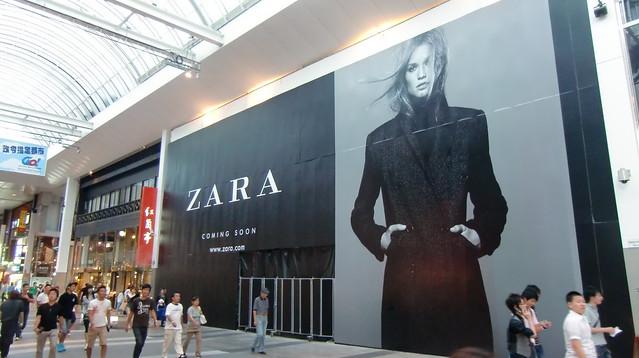А знаете ли вы грязную тайну Zara?