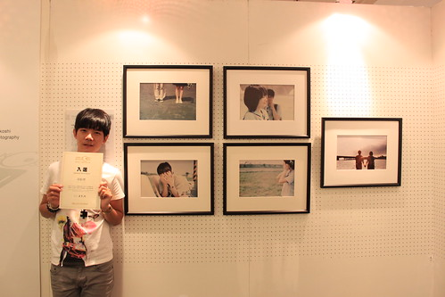 新光三越國際攝影大賽<入選>                                                 Shin Kong Mitsukoshi International Photo-taking Contest - Selected Work Award