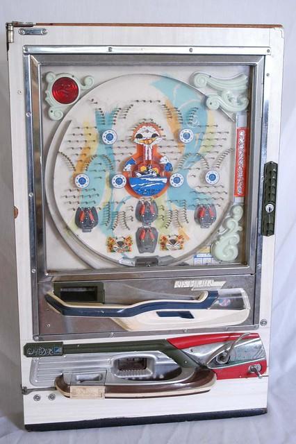 nishijin dx pachinko machine