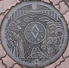 Japan2010-13-036