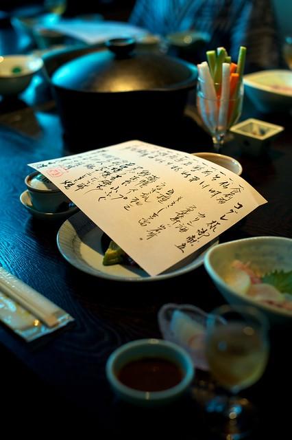 Photo:Irorian Hanamizuki Personalization By Rick Cogley