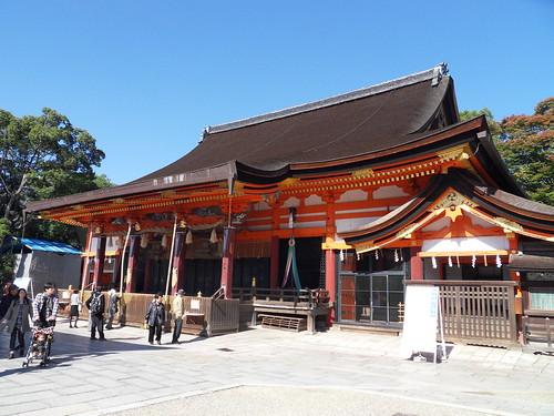 Yasaka Shrine - CS Travels