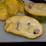 Pawpaw fruit cut