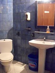 equipado de baños. Consulte precio a su inmobiliaria en Benidorm, Asegil www.inmobiliariabenidorm.com