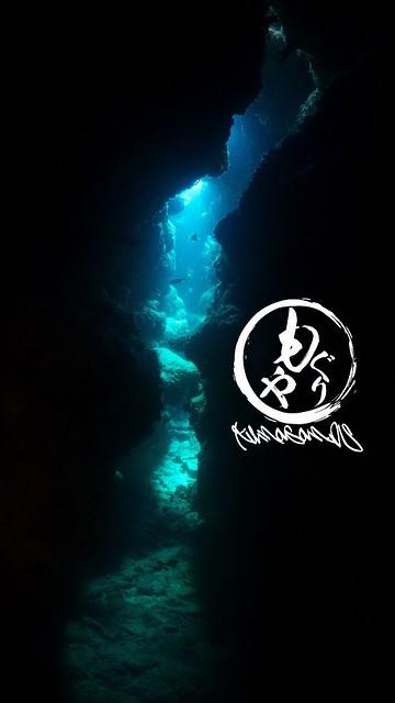 ギリギリ洞窟の光、キレイでした!