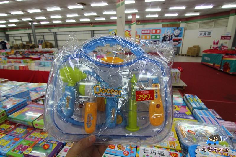 宜蘭玩具特賣2 090