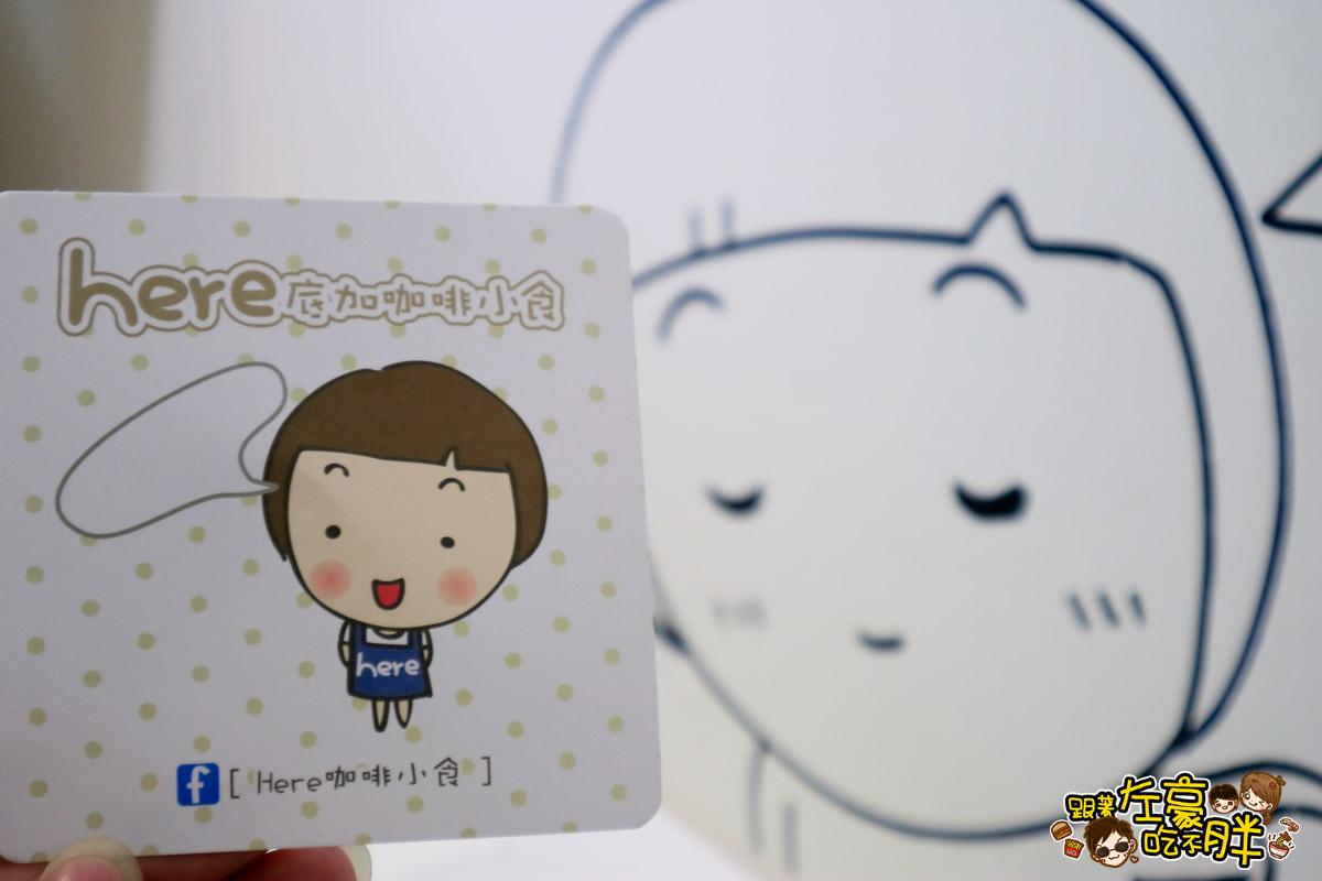 Here 咖啡小食-45