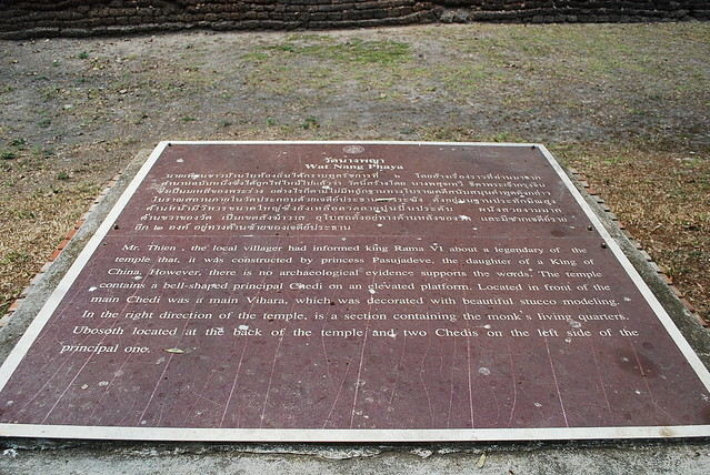 Photo of Red plaque № 8460