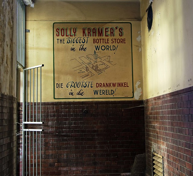 Solly Kramer's