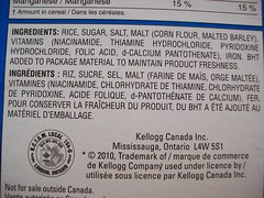 food label, food labelling, EU regulation, EU food regulation, ERP