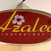 Azalea Restaurant (sign)