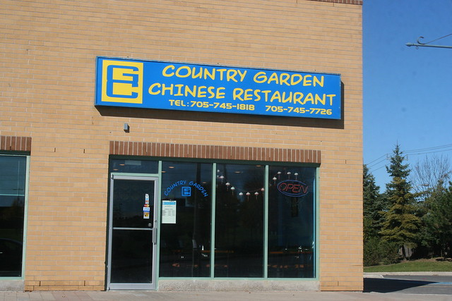 Country Garden Chinese Restaurant Peterborough Ontario 3721 Flickr Photo Sharing
