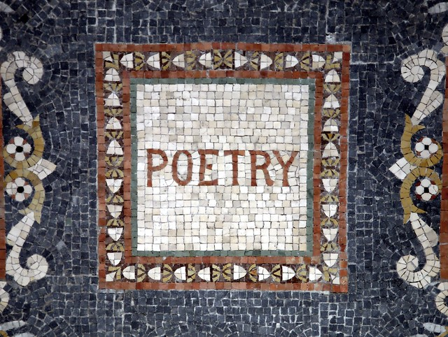 Poetry, Mosaic Ceiling (Washington, DC) from Flickr via Wylio