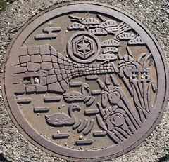 Japan2010-47-099