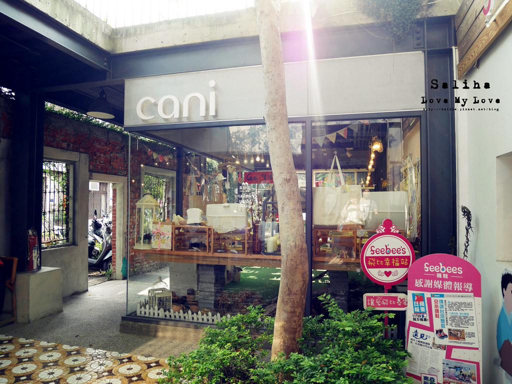 台中西區一日遊景點推薦綠光計畫范特喜文創聚落  (5)