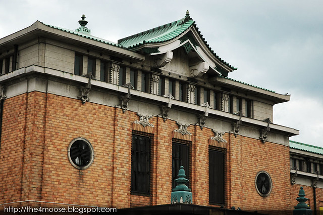 Kyoto 京都 - 京都市美術館 Kyoto Municipal Museum of Art  Flickr ...