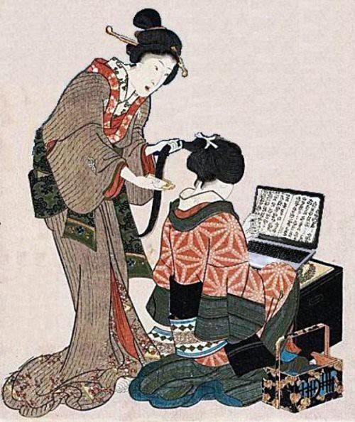 Blogging in Edo