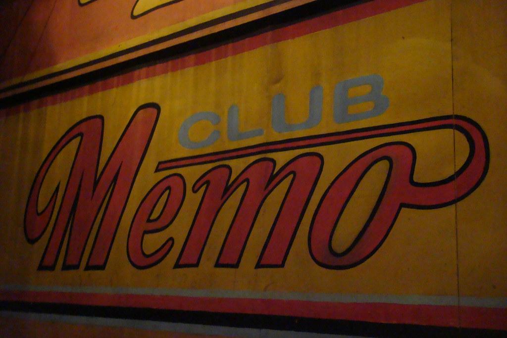 Club Memo's | Ethiopia, Addis ababa, May 2010 | Mehmet