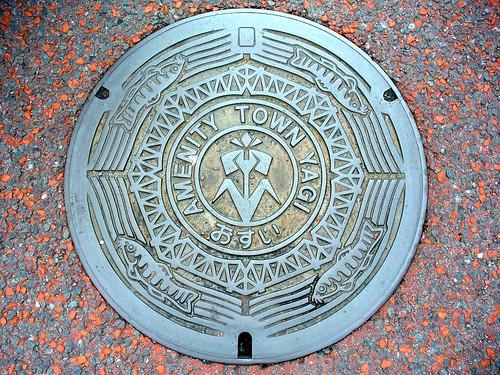 Yagi Kyoto,manhole cover(京都府八木町のマンホール)