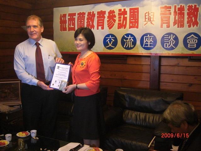 2009年6月金色山莊邀請紐西蘭教育聯盟來台參訪