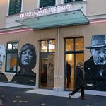 Robert Musil Museum (Klagenfurt, Austria)