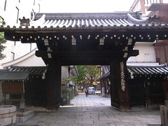 building, property, shinto shrine, chinese architecture, shrine,