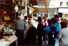 70's & 80's Greece