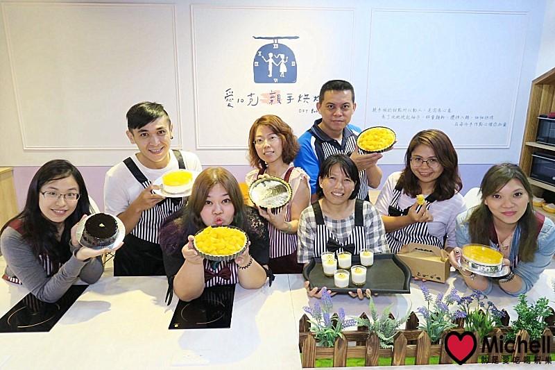 愛10克 親手烘焙 DIY Bakery