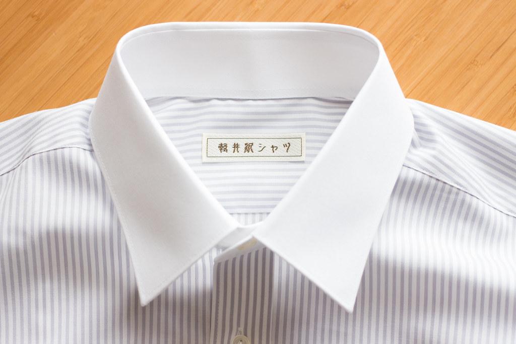 『軽井沢シャツ』衿とタグ