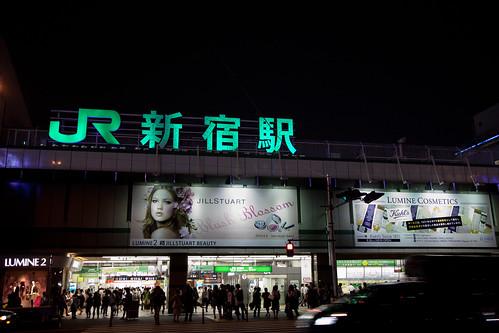 新宿駅 Shinjuku station