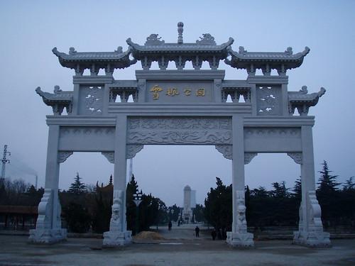 suzhou 宿州 xuefengpark