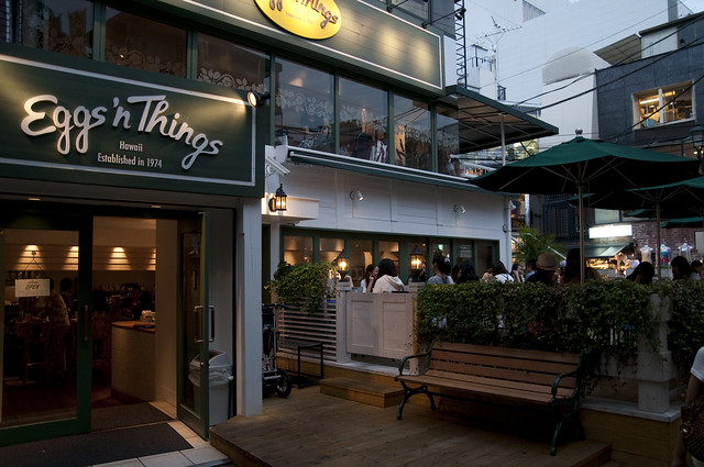 Eggs'n Things, Harajuku