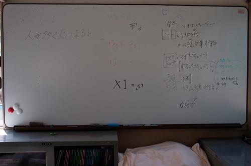 20100828 Touei-cho 2 (Whiteboard)