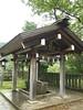 Photo:温泉神社 - 栃木県那須郡那須町湯本 By mossygajud