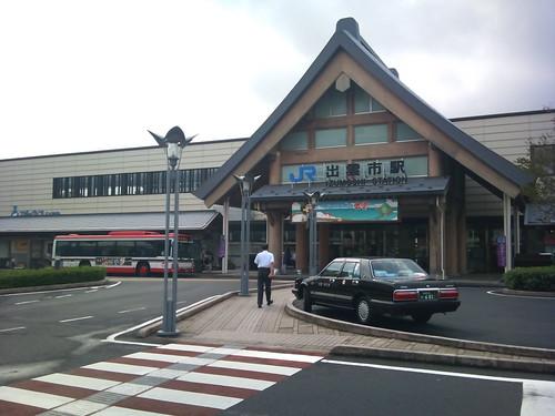 出雲市駅 (3)