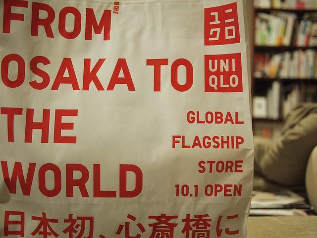 UNIQLO Shinsaibashi bag