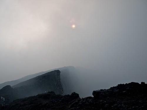 africa travel sunset sun mist storm travelling fog photography volcano photo nationalpark congo drc eastafrica drcongo centralafrica democraticrepublicofcongo virunga nyiragongo virungas magicpea volcanicmist mountnyiragongo