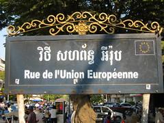 Avenue Of The European Union Street Sign, Phnom Penh