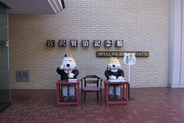 宮沢賢治記念館